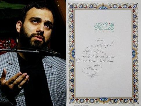 🖋 یادداشت سیدمهدی حسینی در دفتر یادبود هیئت آنلاین