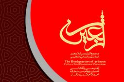 haram-image